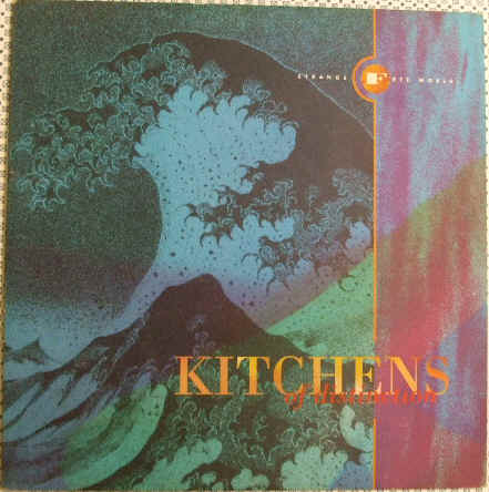 Kitchens of Distinction STRANGE FREE WORLD Vinyl LP