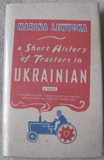 Marina Lewycka A SHORT HISTORY OF TRACTORS IN UKRAINIAN First Edition Signed