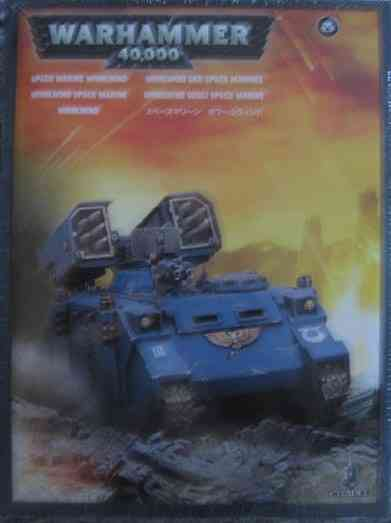 Warhammer 40,000 SPACE MARINE WHIRLWIND Model Kit Sealed